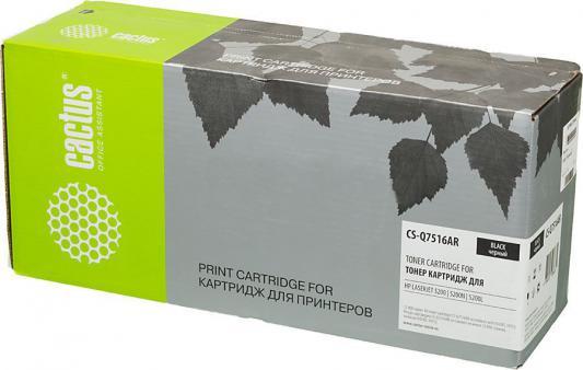 Картридж Cactus CS-Q7516AR для HP LJ 5200/5200N/5200L черный 12000стр картридж cactus cs q7516ar черный