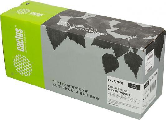 Картридж Cactus CS-Q7570AR для HP LJ M5025/M5035/M5035X/M5035XS черный 15000стр цена