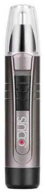 Триммер Sinbo STR 4919 серебристый