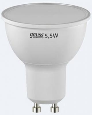 Лампа cветодиодная GU10 5.5W 2700K полусфера матовая 13616 LED Elementary MR16 5.5W