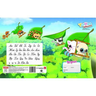 Тетрадь школьная Action! YooHoo 12 листов линейка скоба YH 1201/1 YH 1201/1 цена и фото