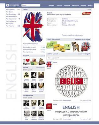 Тетрадь предметная Хатбер Английский язык 48 листов клетка скрепка 042228