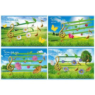 Тетрадь нотная Би Джи Цветные нотки 12 листов линейка скоба Тн4ск16 1298 в ассортименте Тн4ск16 1298