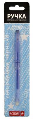 Гелевая ручка стираемая Action! AGP300/E синий