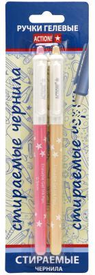 Гелевая ручка стираемая Action! AGP302/E/BU 2 шт синий