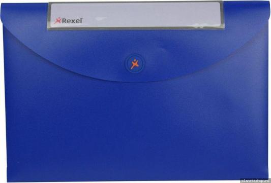 Папка Rexel Optima A4 40мм для документов пластик синий 3шт 2102480 папка конверт rexel optima a4 синий 5шт 2102478