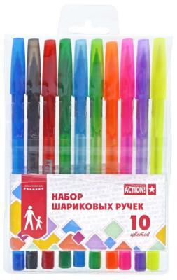 Набор шариковых ручек Action! ABP1004 10 шт разноцветный ABP1004 набор шариковых ручек автоматическая