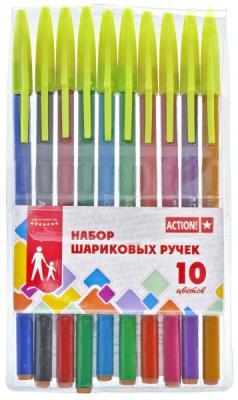 Набор шариковых ручек Action! ABP1002 10 шт разноцветный ABP1002 набор шариковых ручек автоматическая
