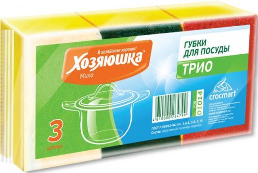 Губка для посуды Хозяюшка Мила ТРИО 01014