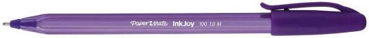 Ручка шариковая INKJOY 100, с колпачком,фиолетовая, пластик тонир., корпус в цвет чернил, 1мм PM-S0977330