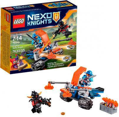 Конструктор Lego Нексо Королевский боевой бластер 76 элементов 70310