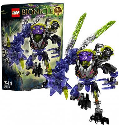 Конструктор Lego Монстр Землетрясений 102 элемента 71315