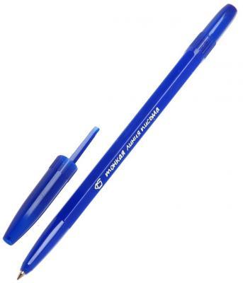 Шариковая ручка СТАММ Тонкая линия письма синий 0.7 мм РК20 джемпер для девочки nota bene цвет белый черный красный з9240113в 1 размер 146