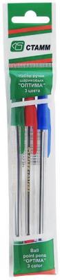 Набор шариковых ручек СТАММ РО06 3 шт разноцветный 1 мм  РО06