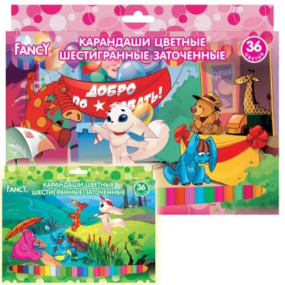 Набор цветных карандашей Action! Fancy 36 шт FCP101-36 цена в Москве и Питере