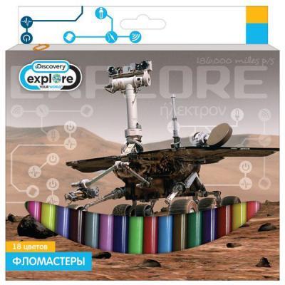Набор фломастеров Action! Discovery 18 шт разноцветный DV-AWP105-18 в ассортименте DV-AWP105-18 шариковая ручка автоматическая action discovery 4 шт синий dv abp161 в ассортименте dv abp161