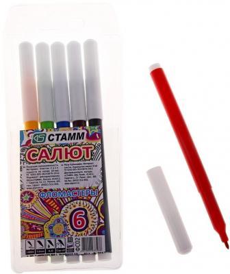 Набор фломастеров СТАММ САЛЮТ 1 мм 6 шт разноцветный ФС02 ФС02