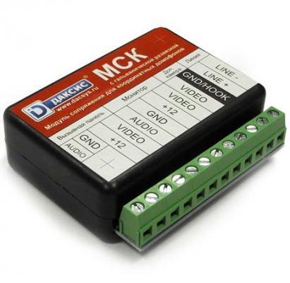 Блок сопряжения Daxis для видеодомофонов для сопряжение с аналоговыми подъездными системами VIZIT ELTIS CYFRAL