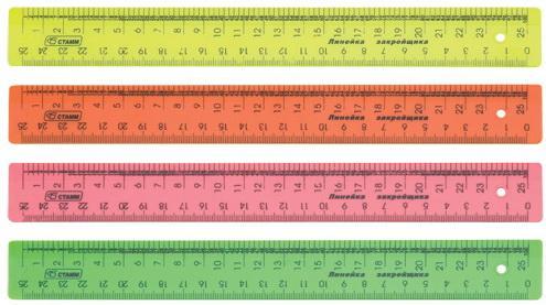 Линейка закройщика цветная, флюоресцентная, 4 цв., 25 см ЛН61