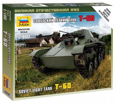 """Танк Звезда """"Советский легкий танк Т-60"""" 1:100 хаки  6258"""