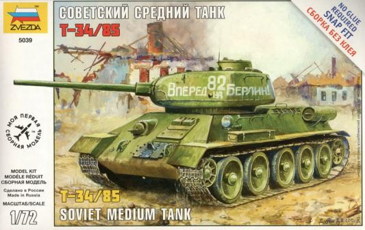 Фото - Танк Звезда Т-34/85 1:72 зеленый 5039 конструкторы звезда модель танк т 34 85