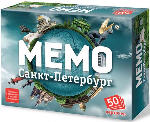 Настольная игра Бэмби развивающая Мемо Санкт-Петербург 7201 настольные игры бэмби мемо достопримечательности россии 7202
