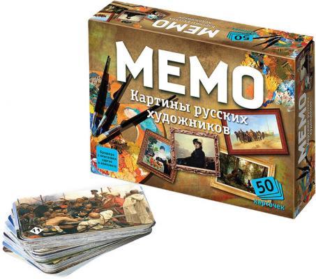 Настольная игра Бэмби развивающая «Мемо» Картины русских художников 02439 настольная игра развивающая бэмби мемо санкт петербург 7201
