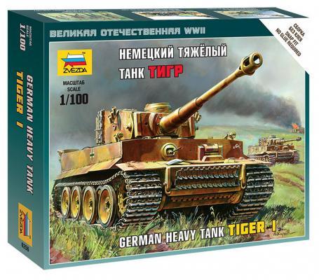 Танк Звезда Немецкий тяжелый танк Тигр 1:100 коричневый 6256 танк звезда матильда ii британский средний 1 100 6171