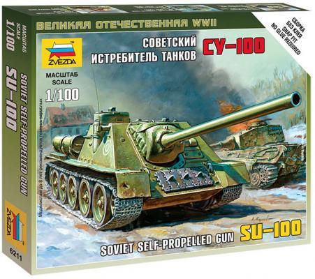 """Танк Звезда """"Советский истребитель танков СУ-100"""" 1:100 хаки  6211"""