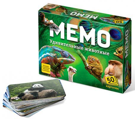 Настольная игра обучающая Бэмби Мемо - Удивительные животные 7207 игра бэмби мистер твистер 7073 262264