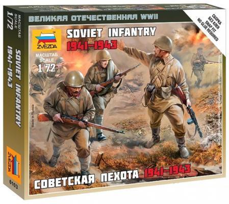 Звезда Советская пехота 1941-1943 1:72 зеленый 6103 сборная модель zvezda пехота красной армии n2 3502