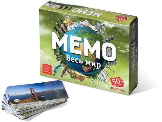 Настольная игра развивающая Бэмби «Мемо» Весь мир 7204 настольная игра развивающая бэмби мемо санкт петербург 7201