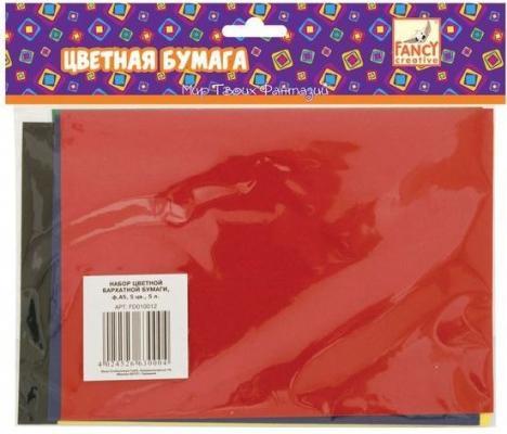 Цветная бумага Fancy Creative FD010012 A5 5 листов набор для творчества fancy creative пушистая картинка 14 5 10 5см