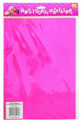 Цветная бумага Fancy Creative FD010019 A4 8 листов самоклеящаяся флюоресцентная феникс пенка цветная самоклеящаяся