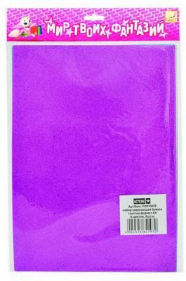 Цветная бумага Fancy Creative FD010025 A4 6 листов сверкающая