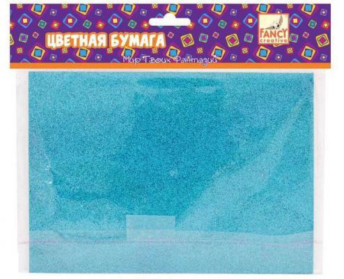 Цветная бумага Fancy Creative FD010026 A5 8 листов сверкающая