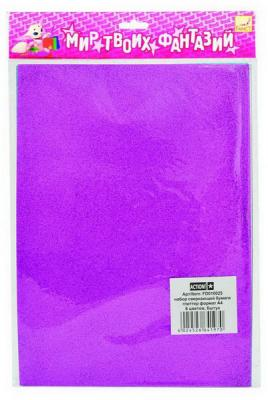 Цветная бумага Fancy Creative FD010027 A4 6 листов самоклеящаяся переплетчик gbc combbind 100 a4 перфорирует 9 листов сшивает 160 листов пластиковые пружины 6 19мм 4