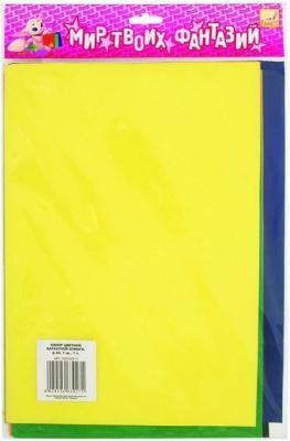 Цветная бумага Fancy Creative FD010011 A4 7 листов