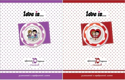 Набор цветного картона Action! LOVE IS A4 10 листов LI-ACC-10/10 в ассортименте набор цветного картона action acc 8 8e 3 a4 8 листов