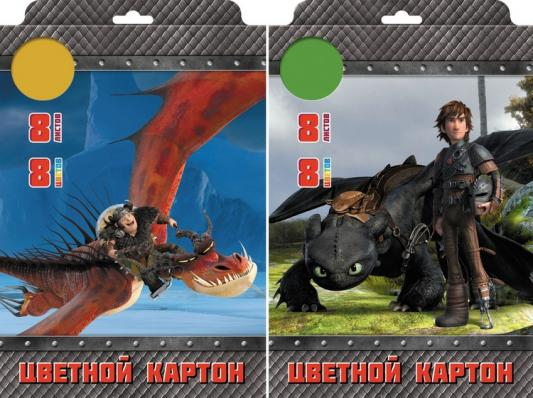Набор цветного картона Action! Dragons A4 8 листов DR-CC-8/8 в ассортименте