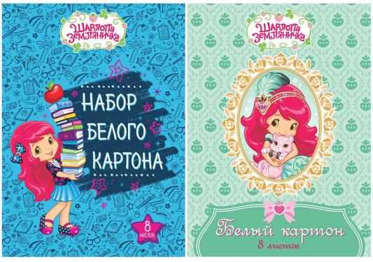 Набор белого картона Action! STRAWBERRY SHORTCAKE A4 8 листов SW-AWP-8/8 в ассортименте коулмен хокинс каунт бэйси дюк эллингтон рассел смит флетчер хендерсон dorsey brothers джаз 30 х годов mp3