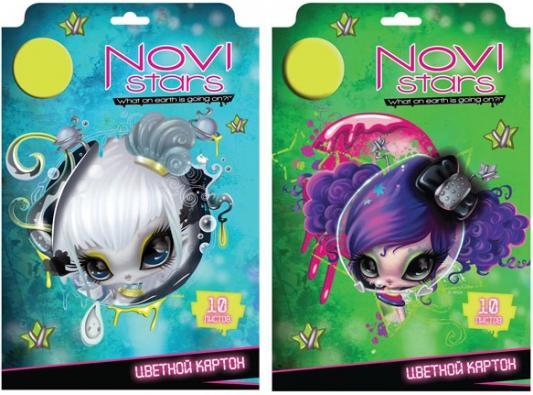 Набор цветного картона Action! NOVI STARS A4 10 листов NS-CC-10/10 в ассортименте