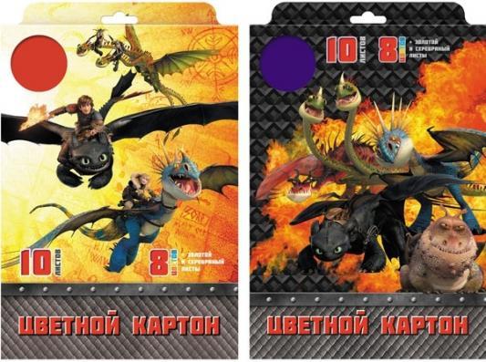 Набор цветного картона Action! Dragons A4 10 листов DR-CC-10/10 в ассортименте