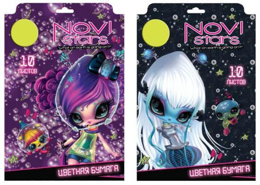Цветная бумага Action! NOVI STARS A4 10 листов NS-CCP-10/10 в ассортименте, мелованная