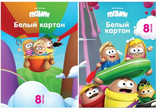 Набор белого картона Action! Пузыри A4 8 листов BU-AWP-8/8 в ассортименте action набор цветного картона strawberry shortcake 8 листов 2 шт