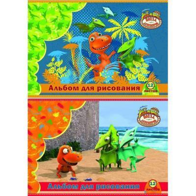 Альбом для рисования Action! ПОЕЗД ДИНОЗАВРОВ A4 12 листов DT-AA-12 DT-AA-12