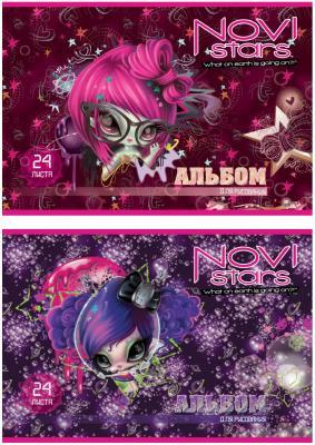 Альбом для рисования Action! NOVI STARS A4 24 листов NS-AA-24 NS-AA-24