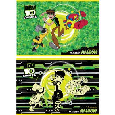 Купить Альбом для рисования Action! BEN10 A4 12 листов BT-AA-12 в ассортименте