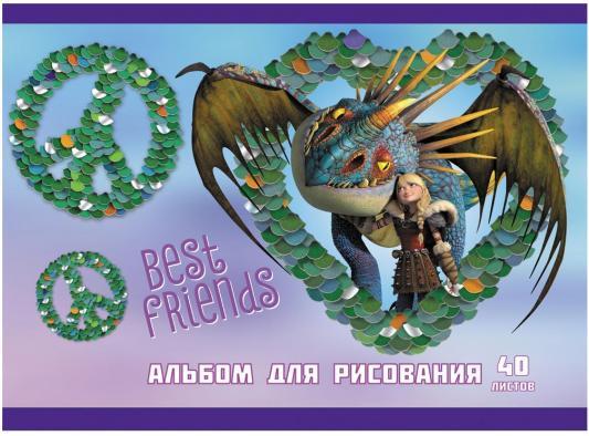 Альбом для рисования Action! Dragons A4 40 листов DR-AAS-40 в ассортименте DR-AAS-40