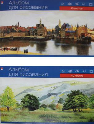 Альбом для рисования Альт КЛАССИКА A4 40 листов 1-40-268 2 дизайна